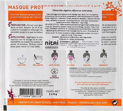 Подхранваща и освежаваща маска за лице - Secrets des Fees Protector Mask — снимка N2