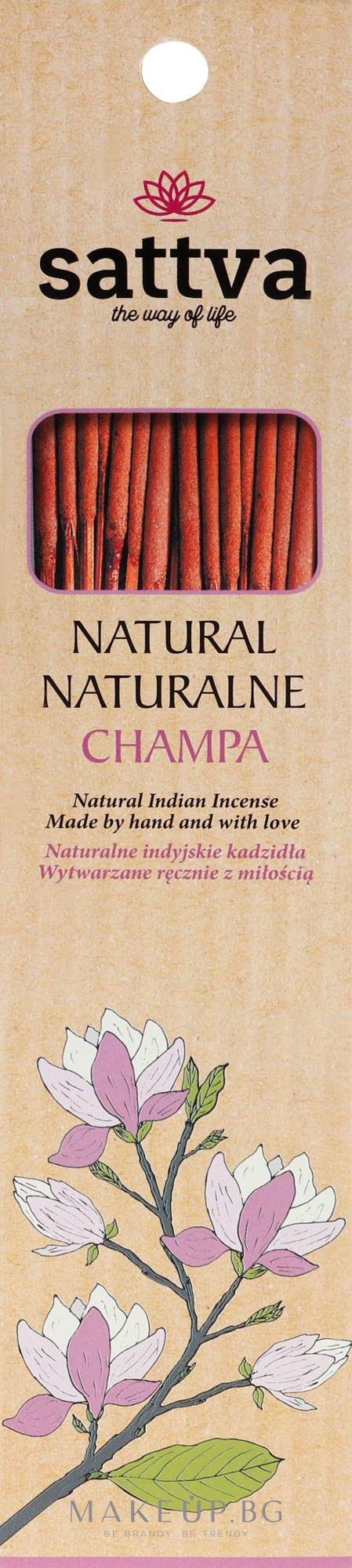 Ароматни пръчици - Sattva Champa — снимка 15 бр