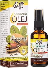 Парфюмерия и Козметика Натурално масло от шам фъстък - Etja Natural Pistachio Oil