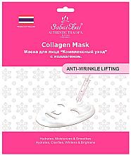 Парфюмерия и Козметика Маска за лице с колаген - Sabai Thai Mask