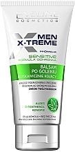 Парфюмерия и Козметика Успокояващ балсам за след бръснене за чувствителна кожа - Eveline Cosmetics Men X-Treme After Shave Balm