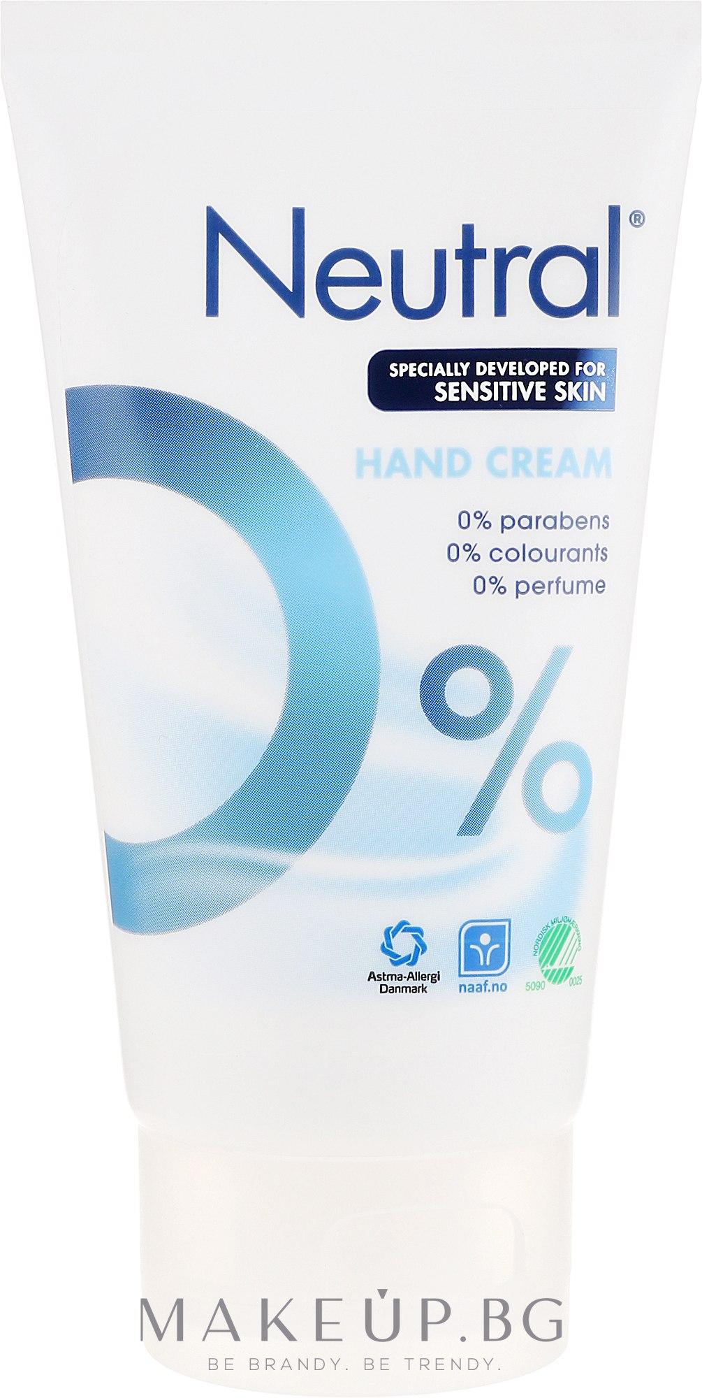 Крем за ръце - Neutral Hand Cream — снимка 75 ml