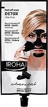 Парфюмерия и Козметика Маска за лице - Iroha Nature Detox Peel Off Face Mask