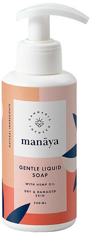 Деликатен течен сапун с конопено масло за суха и увредена кожа - Manaya Gentle Liquid Soap With Hemp Oil — снимка N1