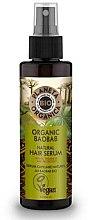 Парфюми, Парфюмерия, козметика Укрепващ серум за коса с масло от баобаб - Planeta Organica Organic Baobab Natural Hair Serum