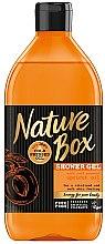 Парфюми, Парфюмерия, козметика Душ гел - Nature Box Apricot Oil Shower Gel
