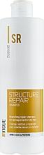 Парфюмерия и Козметика Възстановяващ шампоан за коса - Kosswell Professional Innove Structure Repair Shampoo