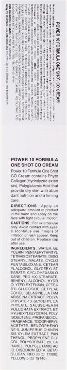 Крем за лице с колаген - It's Skin Power 10 Formula One Shot Co Cream — снимка N3