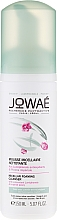 Мицеларна почистваща пяна за лице - Jowae Micellar Foaming Cleanser — снимка N1