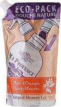 Парфюмерия и Козметика Душ гел с аромат на портокал (пълнител) - Ma Provence Shower Gel Orange