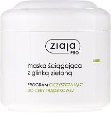Парфюми, Парфюмерия, козметика Маска за лице със зелена глина - Ziaja Pro Mask With Green Clay