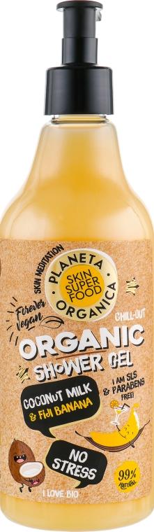 Душ гел с кокосово мляко и банан - Planeta Organica No Stress Skin Super Food Shower Gel Coconut Milk & Fiji Banana