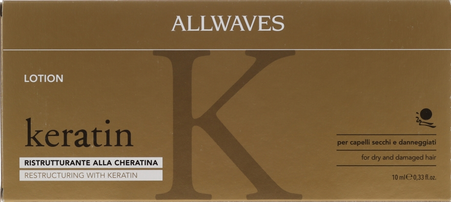Ампули за коса с кератин - Allwaves Reconstructuring Keratin Lotion