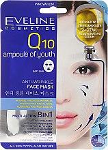 Парфюмерия и Козметика Антистраееща памучна маска за лице - Eveline Cosmetics Q10 Face Mask