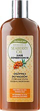 Парфюмерия и Козметика Балсам за коса с органично масло от облепиха - GlySkinCare Organic Seaberry Oil Hair Conditioner