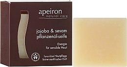 """Парфюми, Парфюмерия, козметика Натурален сапун за чувствителна кожа """"Жожоба и сусам"""" - Apeiron Jojoba & Sesame Vegetable Oil Soap"""