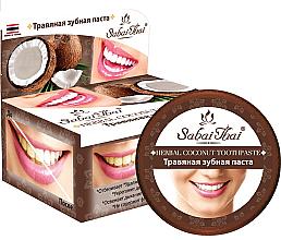 Парфюмерия и Козметика Билкобва паста за зъби с кокос - Sabai Thai Herbal Coconut Toothpaste