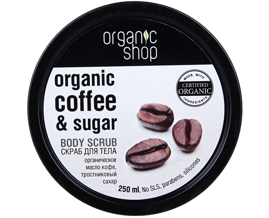 "Скраб за тяло ""Бразилско кафе"" - Organic Shop Body Scrub Organic Coffee & Sugar"