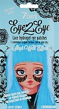 Парфюмерия и Козметика Дантелени хидрогел пачове за очи с екстракт от кафе - 7 Days Eye2Eye Lace Hydrogel Eye Patches