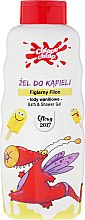 Парфюмерия и Козметика Детски душ гел с аромат на ванилов сладолед - Chlapu Chlap Bath & Shower Gel