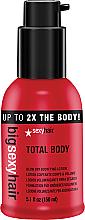 Парфюмерия и Козметика Лосион за уплътняване и обем на косата - SexyHair Big Total Body Bodifying Blow Dry Lotion