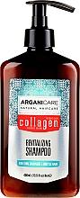 Парфюмерия и Козметика Шампоан за изтощена коса с колаген - Arganicare Collagen Revitalizing Shampoo