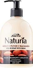 """Парфюмерия и Козметика Течен сапун """"Арганово масло"""" - Joanna Naturia Argan Oil Liquid Soap"""