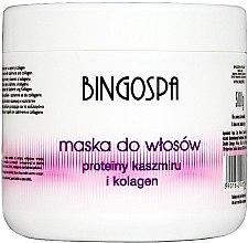 Парфюми, Парфюмерия, козметика Маска за коса с кашмирени протеини и колаген - BingoSpa Hair Mask Cashmere Proteins And Collagen