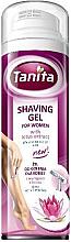 Парфюмерия и Козметика Гел за бръснене с екстаркт от лотос - Tanita Body Care Shave Gel For Woman