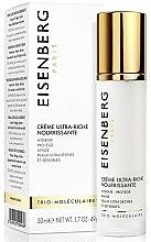 Парфюми, Парфюмерия, козметика Интензивно подхранващ крем за лице - Jose Eisenberg Nourishing Ultra-Rich Cream