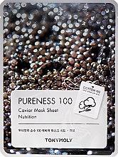 Парфюми, Парфюмерия, козметика Маска за лице с екстракт от черен хайвер - Tony Moly Pureness 100 Caviar Mask Sheet