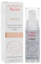 Парфюми, Парфюмерия, козметика Антистареещ крем за околоочния контур и устни - Avene Anti-Aging Ystheal+ Eye and Lip Contour Care
