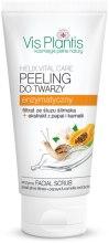 Парфюми, Парфюмерия, козметика Почистващ скраб за лице - Vis Plantis Helix Vital Care Enzyme Facial Scrub