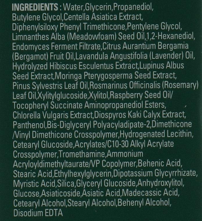 Крем за лице с екстракт от центела азиатика - Missha Cicadin Hydro Patch Cream — снимка N4