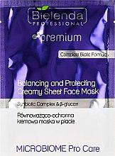 Парфюмерия и Козметика Балансираща и защитна маска за лице - Bielenda Professional Balancing and Protectiveing Creamy Mask