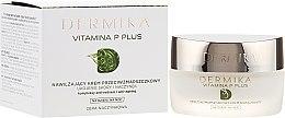 Парфюмерия и Козметика Овлажняващ крем против бръчки - Dermika Vitamina P Plus Face Cream