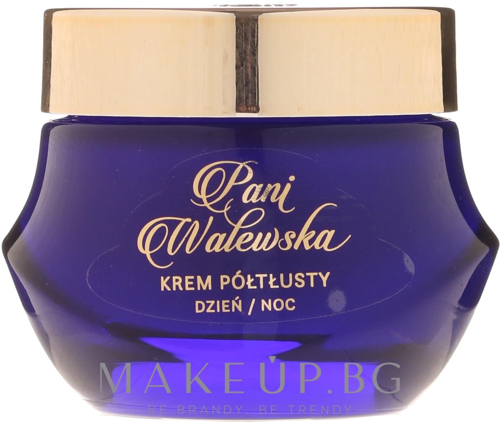 Лек подхранващ крем за лице - Pani Walewska Classic krem — снимка 50 ml