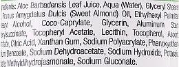 Натурален крем за лице с Алое Вера - Equilibra Aloe Face Cream — снимка N3
