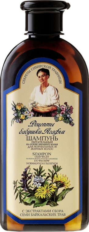 Подхранващ шампоан за нормална и мазна коса - Рецептите на баба Агафия