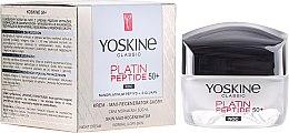 Парфюмерия и Козметика Нощен крем за нормална и суха кожа - Yoskine Classic Platin Peptide Face Cream 50+