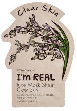 Парфюми, Парфюмерия, козметика Памучна маска за лице с екстракт от ориз - Tony Moly I'm Real Rice Mask Sheet