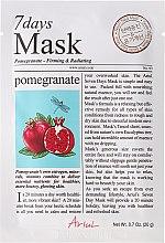 """Парфюмерия и Козметика Маска за лице """"Нар"""" - Ariul 7 Days Mask Lemon Pomegranate"""