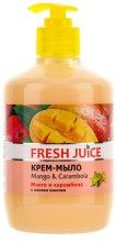 """Парфюмерия и Козметика Крем сапун с масло от камелия """"Манго и карамбола"""" с дозатор - Fresh Juice Mango & Carambol"""