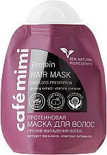 "Парфюмерия и Козметика Протеинова маска за коса ""Против косопад"" - Le Cafe de Beaute Cafe Mimi Protein Hair Mask"