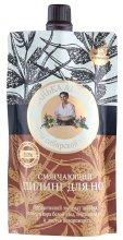 Парфюми, Парфюмерия, козметика Омекотяващ пилинг за крака - Рецептите на баба Агафия