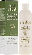 Парфюми, Парфюмерия, козметика Почистващо мляко - Erbario Toscano Olive Complex Refreshing Cleansing Milk