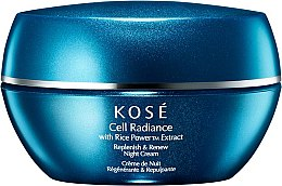 Парфюмерия и Козметика Нощен крем за лице - KOSE Rice Power Extract Cell Radiance Replenish & Renew Night Cream