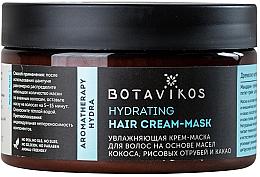 Парфюми, Парфюмерия, козметика Възстановяваща маска за коса - Botavikos Hydrating Hair Cream-Mask
