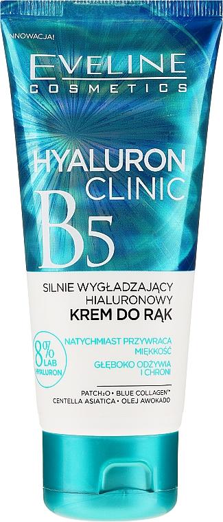 Хиалуронов крем за ръце - Eveline Cosmetics Hyaluron Clinic B5 Hand Cream