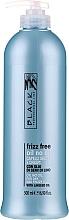 Парфюмерия и Козметика Изглаждащ флуид за непокорна коса - Black Professional Line Anti-Frizz